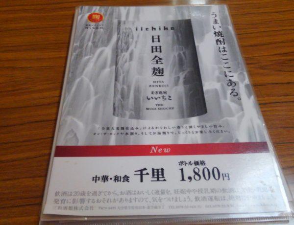 KIMG0084