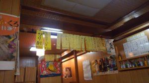 葛西の定食屋 千里の壁掛けメニュー3