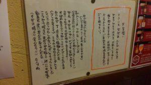 そば 豊川のおそばの食べ方指南