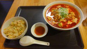 圓園の麻婆豆腐麺 大盛り