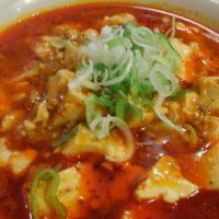 圓園 西葛西店のランチに再訪!小籠包&麻婆豆腐麺が激ウマだった!