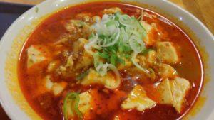 圓園の麻婆豆腐麺 接写