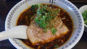卍力のスパイス・ラー麺