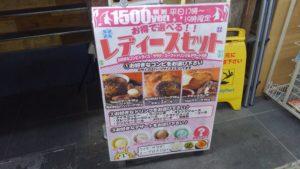 肉の村山 葛西店の外観1