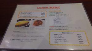 洋食 ヤブカラボウのメニュー1