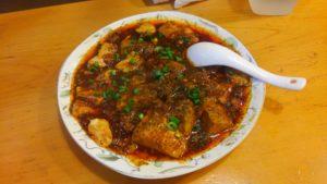 四川家庭料理 珍々の麻婆豆腐1