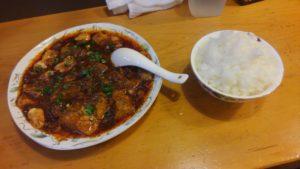 四川家庭料理 珍々の麻婆豆腐 箸上げ