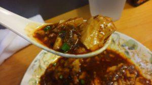 四川家庭料理 珍々の麻婆豆腐とごはん