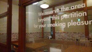 圓園の喫煙席