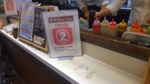 MOMI&TOY'S SUNAMOスナモ店のカウンター