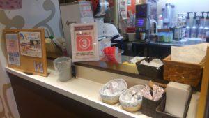 MOMI&TOY'S SUNAMOスナモ店の商品の受け渡しカウンター
