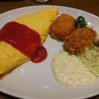 たまご洋食グリルモア スナモ店で絶品オムライス!洋食レストランの本気のグラタン&たまごサンドも美味♪