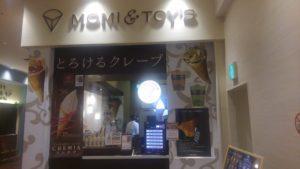 MOMI&TOY'S SUNAMOスナモ店の外観