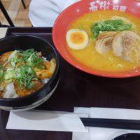 えび豚骨拉麺 春樹 スナモ店でランチ!魚介のうまみ効きまくりのスープとモチモチ麺が とにかくうまい!