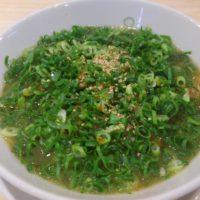 西葛西のラーメン店 麺や えいちつー でネギもりもりの青ネギ麺&白ネギ麺を食べてきた!