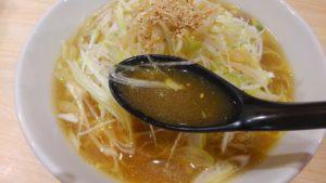 麺やえいちつーの白ネギ麺のスープ