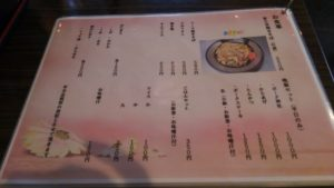 東京ポーク神社 本店のメニュー1