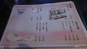 東京ポーク神社 本店のメニュー21