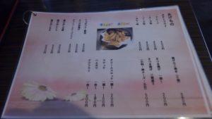 東京ポーク神社 本店のメニュー19