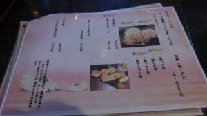 東京ポーク神社 本店のメニュー16