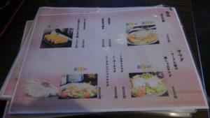 東京ポーク神社 本店のメニュー15
