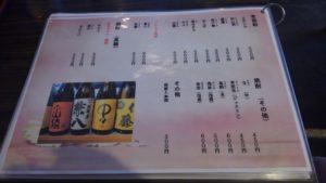 東京ポーク神社 本店のメニュー11