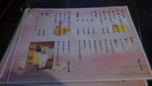 東京ポーク神社 本店のメニュー4