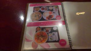 ハローベトナムレストラン 西葛西店のメニュー11