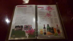 ハローベトナムレストラン 西葛西店のメニュー3