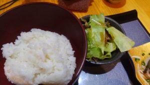 Irori さ藤のカツオのたたき定食5