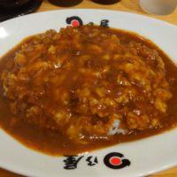 日乃屋カレー四ツ谷店でディナー!中辛でスパイシーなルーがたまらない!