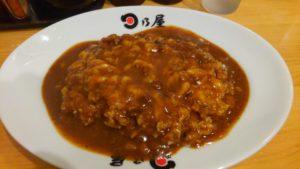 日乃屋カレー 四ッ谷店のチーズカレー1