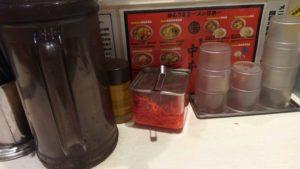 蒙古タンメン 中本 新宿店のトッピングの紅ショウガ