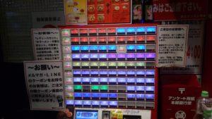 蒙古タンメン 中本 新宿店の券売機