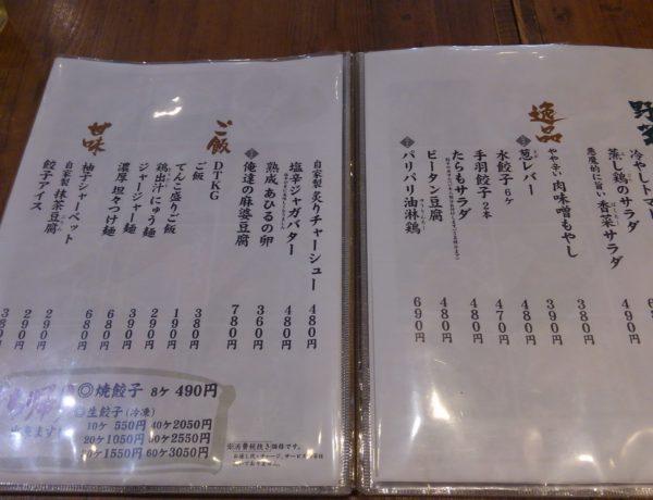 KIMG2246