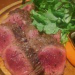 渋谷のメニューのないイタリアン ウララでディナー!オリジナルパスタやロバ肉など、他では味わえない絶品料理を満喫♪