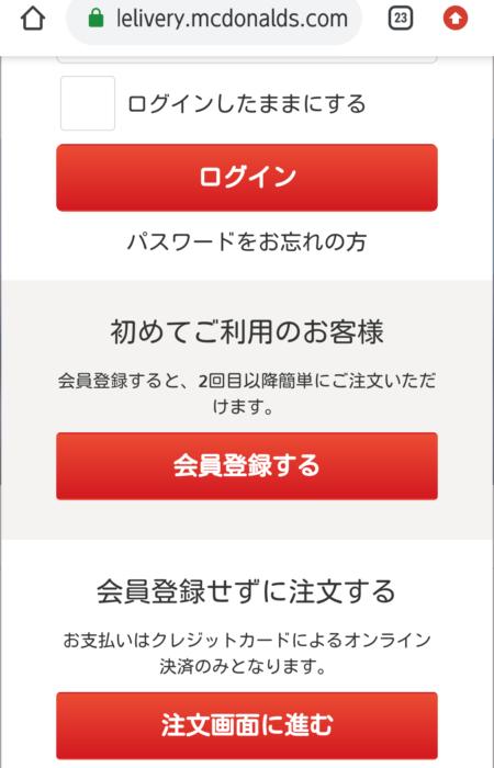 Screenshot_2020-01-20-15-22-26