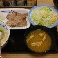 松屋で糖質制限ランチ!ご飯をお豆腐に変えてあっさりいただくお肉が思った以上にうまかったw