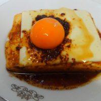 自炊で激安糖質制限!ガーリック豆腐ステーキがジャンキーでパンチの効いてて激ウマだった!