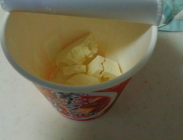 蒙古タンメン中本 豆腐スープ 豆腐2
