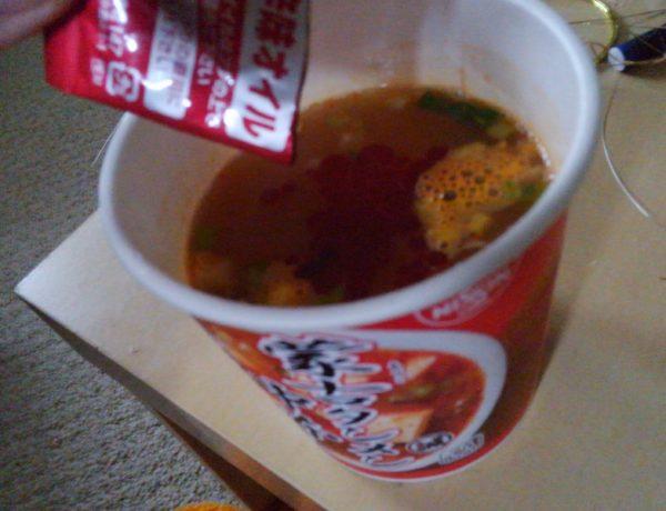 蒙古タンメン中本 豆腐スープ 辛味オイル